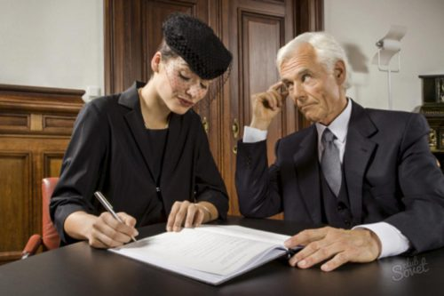 Как вступить в наследство после смерти отца