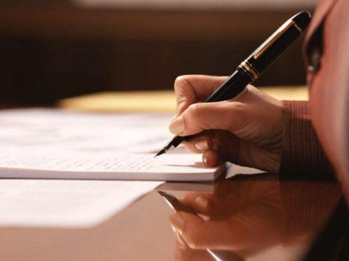 Заявление о вступлении в наследство: примеры и образцы