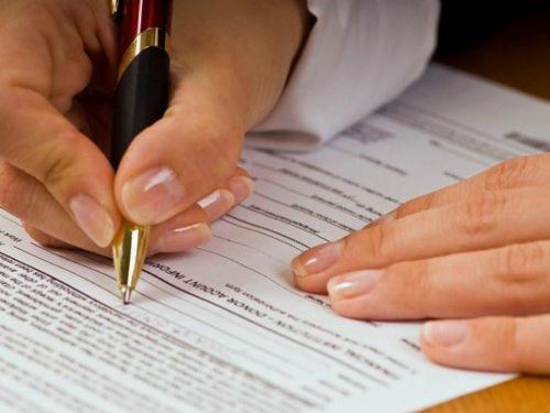 Документы, подтверждающие право на наследство