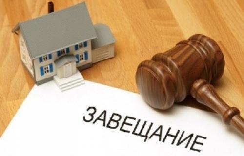 Какие документы надо предоставить в мфц для получения права на наследства