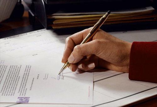 Специальные документы при наследовании по закону