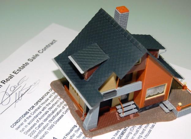 Как сделать наследство на квартиру