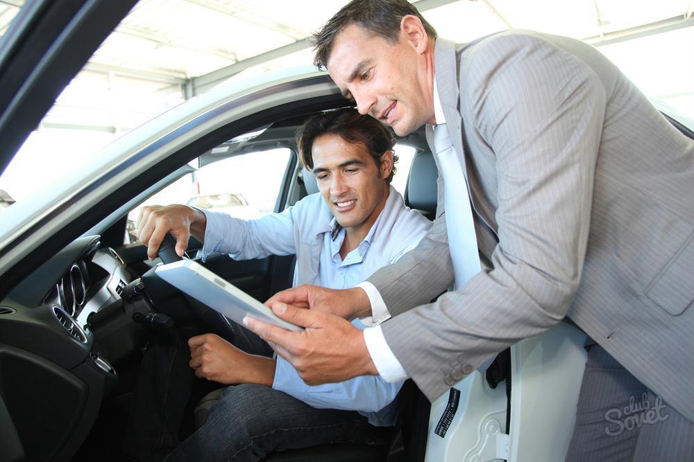 Как продать автомобиль, полученный по наследству- какие действия необходимо предпринять и какие документы оформить 13