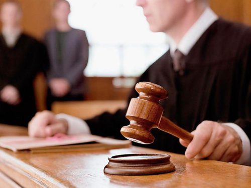 Условия подачи обращения в суд