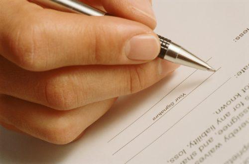 Наследование по завещанию: что нужно знать?