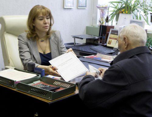 Поиск наследников нотариусом в России