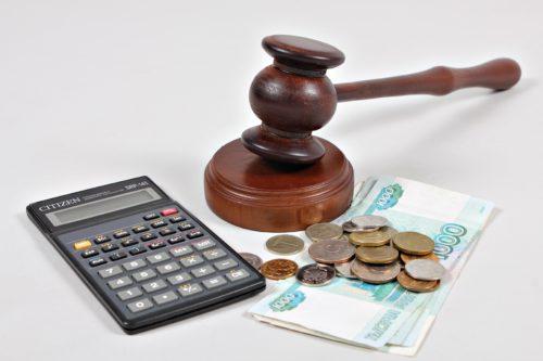 Что такое компенсация, и кому она полагается?