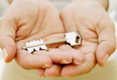 Завещание на квартиру без нотариуса