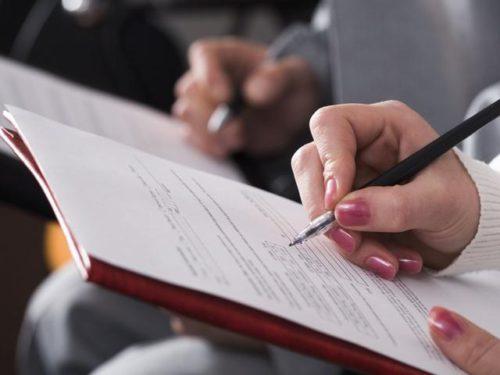 Правила написания завещаний