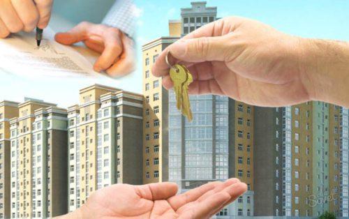 Какие документы нужны при оформлении дарственной на квартиру у нотариуса