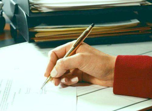 Право на вступление в наследство по завещанию