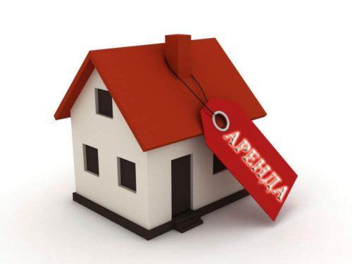 Изображение - Ограничения, которые применяются к залоговой недвижимости nasledstvo-49-500x375
