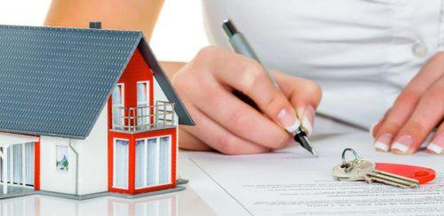 Как оформить дом при покупке в собственность?