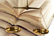 Налог с принятия наследства