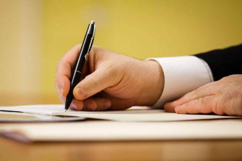 Как написать завещание без нотариуса?