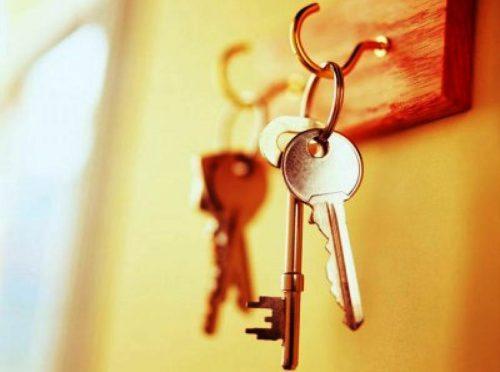 Оформить дарение на долю в квартире