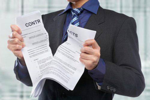 Как аннулировать договор дарения?
