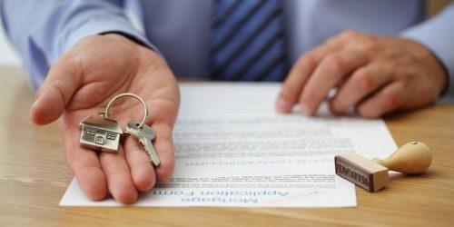 Образец договора дарения квартиры и земельного участка образец