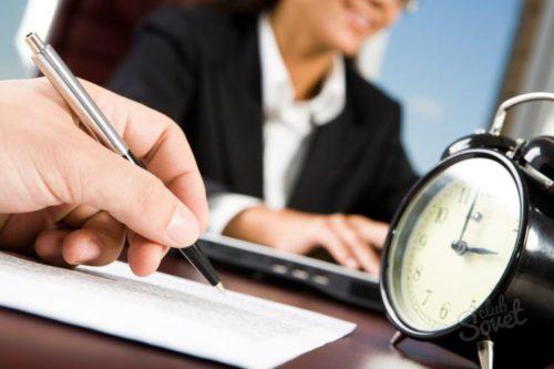 На каких условиях снимается обременения от ипотеки?