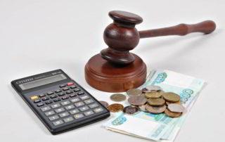 Налог при наследовании по завещанию